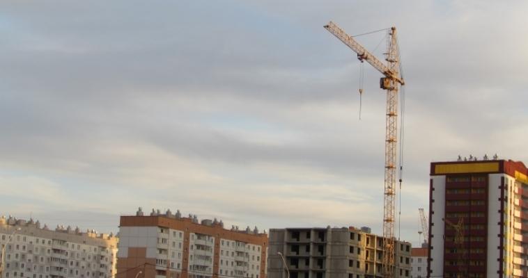 Ввод жилья значительно сократился