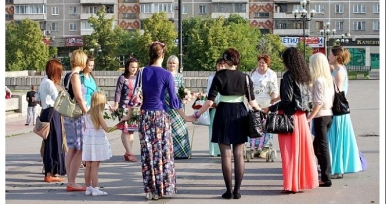 В Магнитогорске пройдёт флешмоб женственности