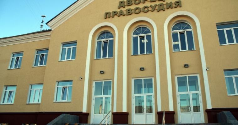 Дубровский остался доволен. В Магнитогорске открылся Дворец правосудия