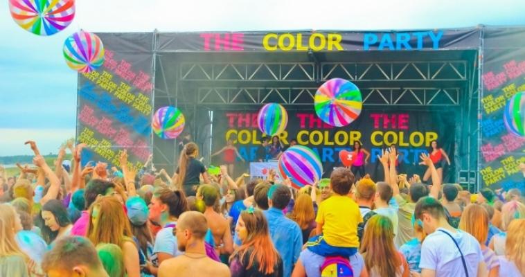 Финальный день Фестиваля красок THE COLOR PARTY