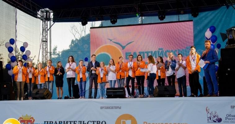 Представители Челябинской области примут  участие в первой образовательной площадке для молодых учителей