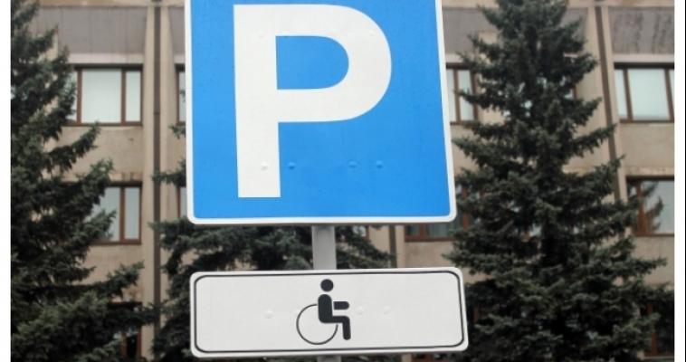Магнитогорску выделили деньги на модернизацию трамваев для инвалидов