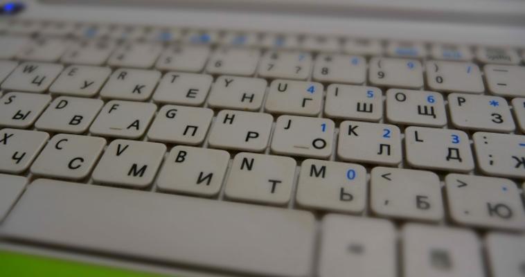 Магнитогорские сайты с рекламой «клубнички» закроют