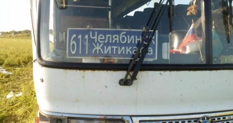 Есть погибшие и раненые. В Казахстане перевернулся автобус с южноуральцами