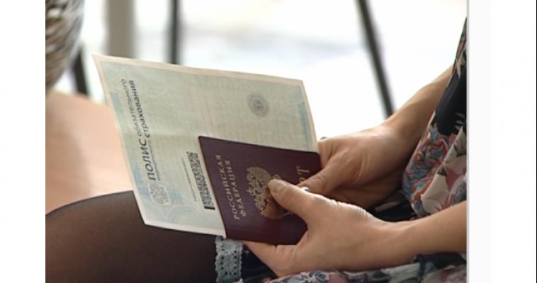 Накануне вступили в силу новые изменения в федеральном законе об ОМС