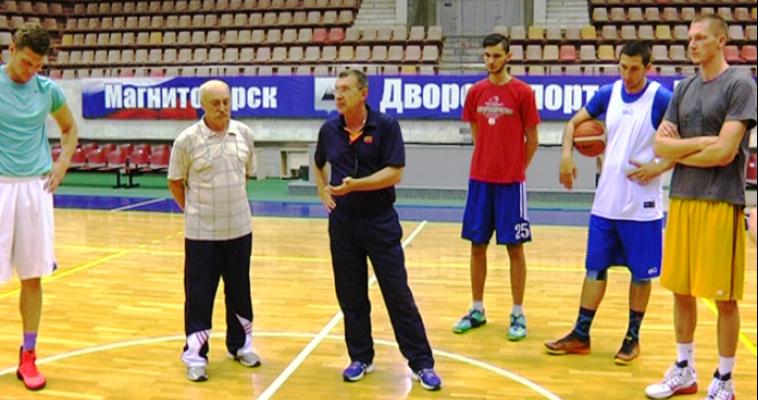 «Динамо», в бой!  Магнитогорский баскетбольный клуб вышел из отпуска