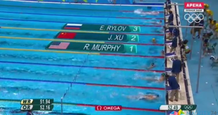 Пловец с магнитогорскими корнями вышел в финал Олимпиады в Рио-де-Жанейро
