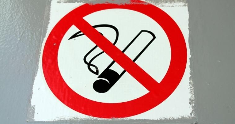 Магнитогорцев призывают отказаться от курения