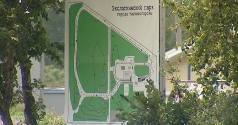 Спорту в Магнитогорске выделили семь миллионов рублей