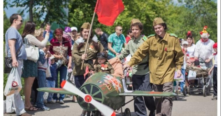 От танка до королевской кареты. Горожан приглашают на «Парад колясок»