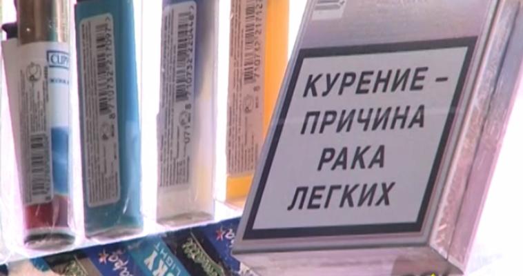 Россияне не готовы отказываться от курения