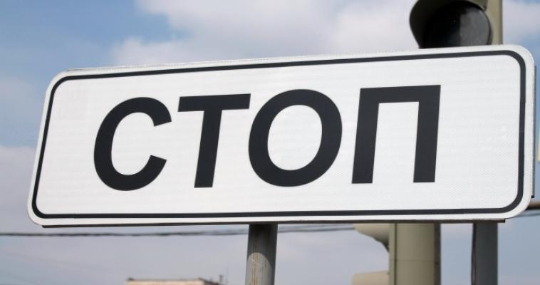 На улицах Галиуллина и Строителей временно запрещен проезд автотранспорта