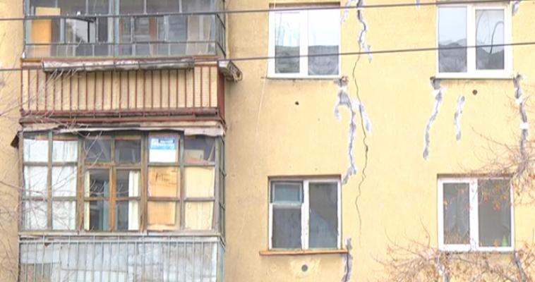 В 2016 году предстоит расселение еще десяти аварийных многоквартирных домов