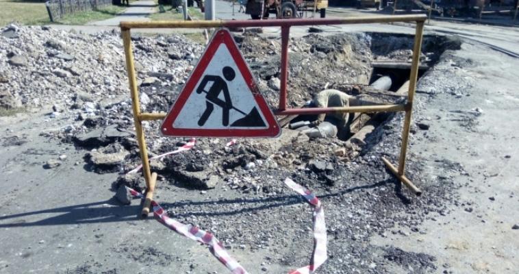 Сделал дело – гуляй 25 лет смело! На Строителей проходит замена старого трубопровода