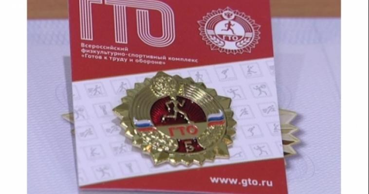 Южноуральские студенты получат повышенную стипендию за золотой знак ГТО
