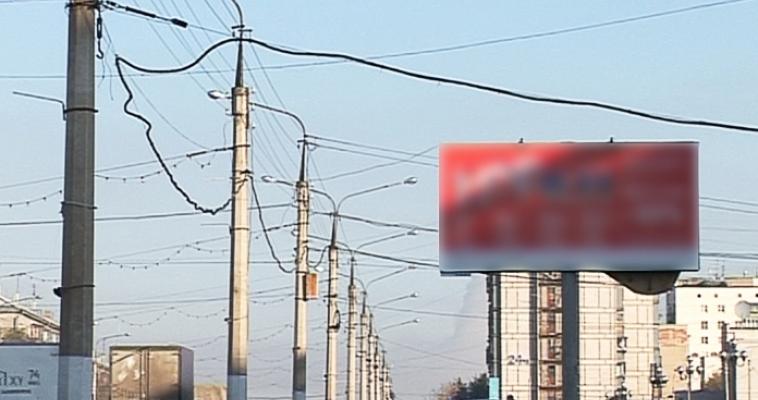 За полгода в городе было установлено около 1,5 сотен нелегальных рекламных конструкций