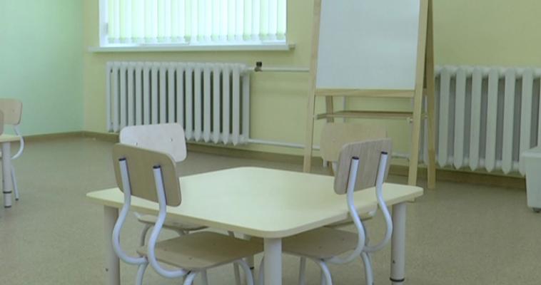 Родителям, находящимся в трудной жизненной ситуации, компенсируют плату за детский сад