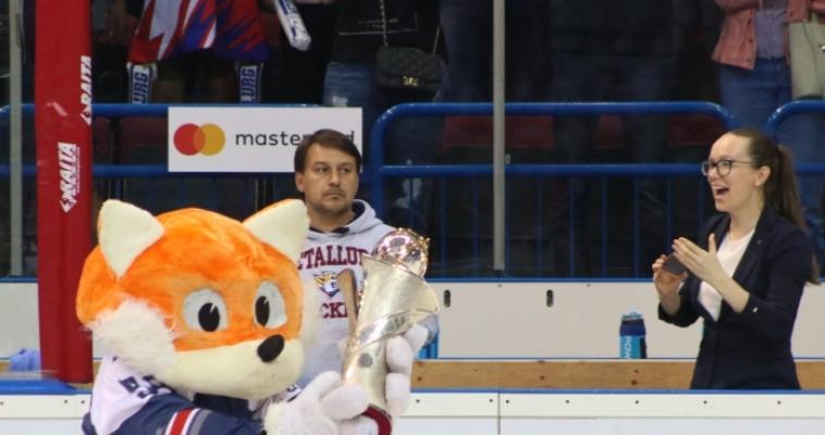 Кубок выиграли, но в руки не взяли. «Металлург» победил ЦСКА в матче открытия сезона КХЛ