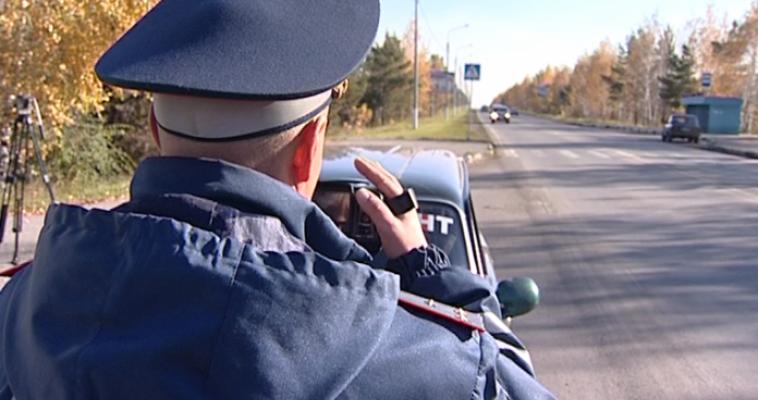 ГИБДД ищет очевидцев аварии, случившейся почти год назад