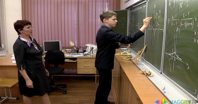 В Магнитогорске нет недостатка в учениках, зато есть нехватка педагогов