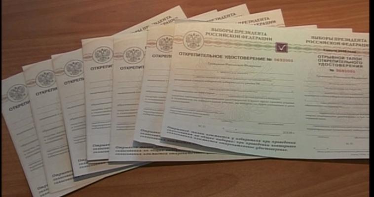 «Не надо форсировать и загонять избирателей для получения открепительных удостоверений»