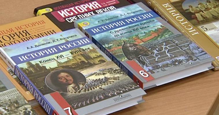 Чтобы подготовить школы к учебному году в Магнитогорске потратили более 46 млн