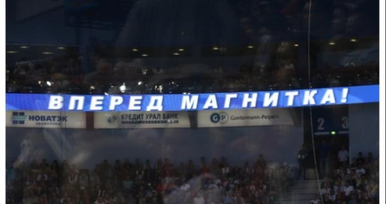 Проиграли в Петербурге. «Металлург» терпит второе поражение подряд