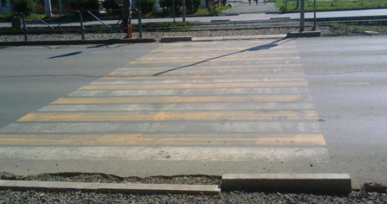 Сделать доступнее. Трамвайные остановки «перекраивают» под инвалидов