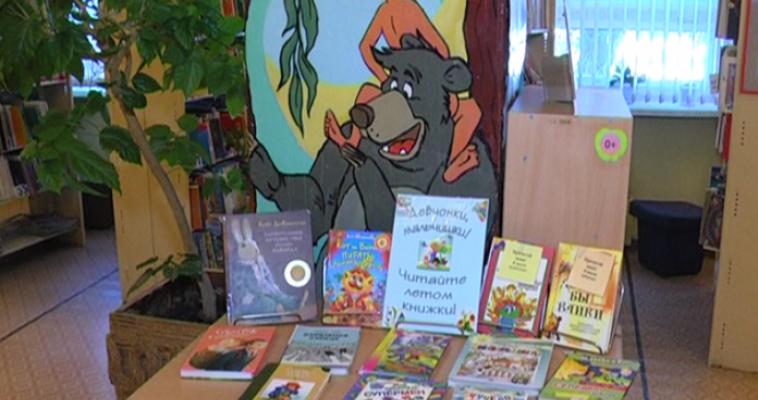 Продемонстрируй богатство воображения! Горожан приглашают принять участие в международном литературном конкурсе «Новые добрые сказки»