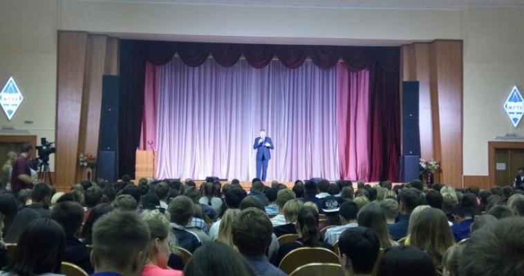 Сегодня в МГТУ повышали электоральную активность студентов