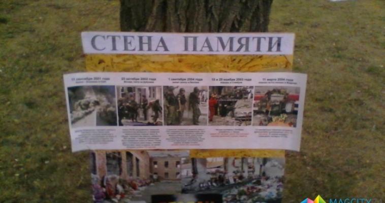 Невинные жертвы не забыты. В городе прошла акция в честь годовщины бесланских событий