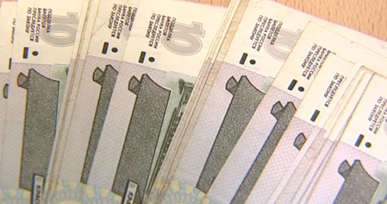 Счётная палата перевела дореволюционные зарплаты в современные рубли