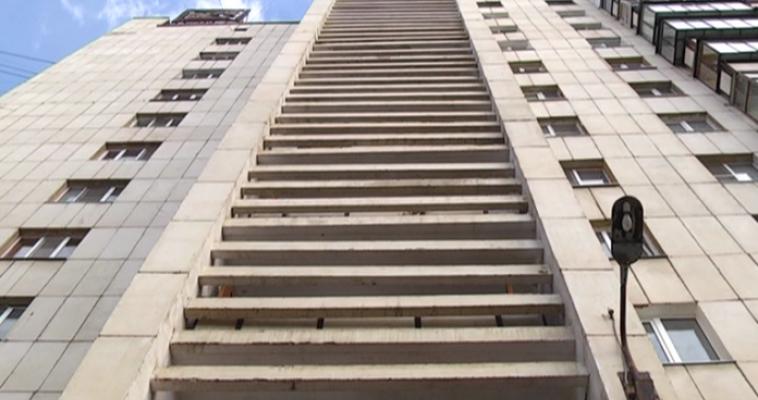 Покорили вершину многоэтажки