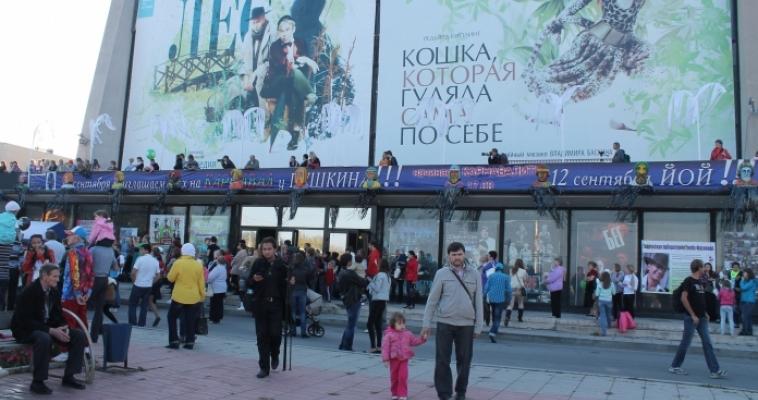 Без карнавала, зато с фестивалем. В городе пройдёт Областной смотр-конкурс профессиональных театров