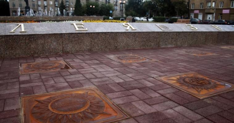 На площади Орджоникидзе состоялось открытие обновленной «Аллеи славы»