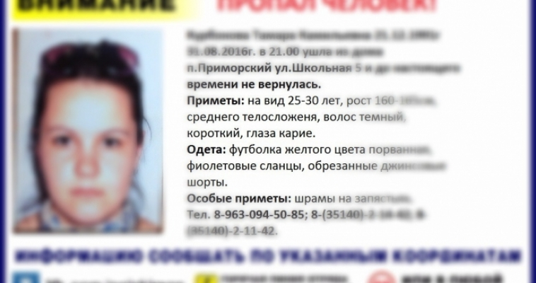 Мать 4 детей нашли мертвой недалеко от дома