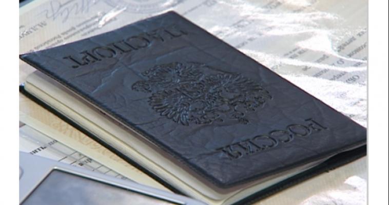 Оплати госпошлину за паспорт не выходя из дома на портале госуслуг