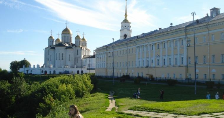 От гор до городских достопримечательностей. Объявлен всероссийский фотоконкурс «Отдыхаем в России»
