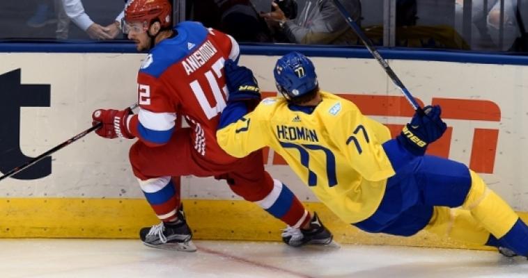 Сборная России потерпела поражение в первом матче Кубка мира