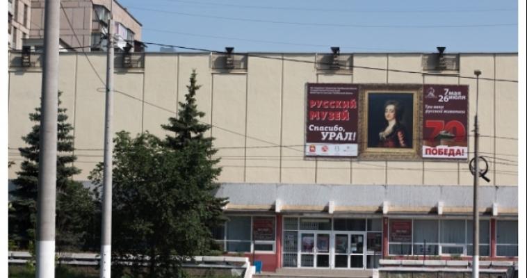 Картинная галерея подготовила выставку, приуроченную к 80-летию Магнитогорского отделения Союза художников России
