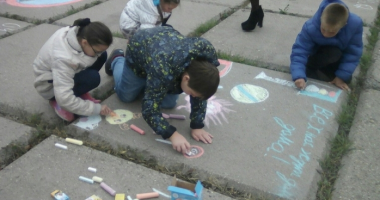 Малыши взялись за мелки. В городе прошел  конкурс «Пешеходам  - зеленый свет»