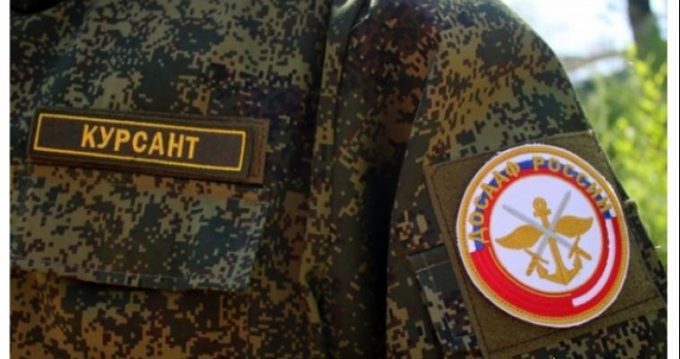 Горожан приглашают на торжественное открытие штаба Союза призывников
