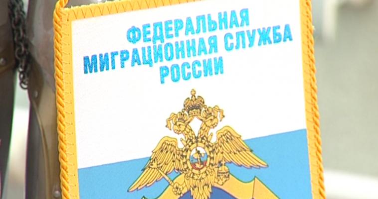 Миграционный поток в Челябинскую область превышает отток в 2,5 раза