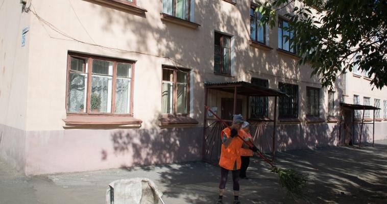 В Магнитогорске самый социально ориентированный городской бюджет среди всех регионов области