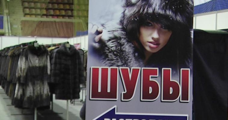 Все от  восточных сладостей до одежды из кожи и меха! Уже сегодня открытие выставки-продажи «Регионы России»