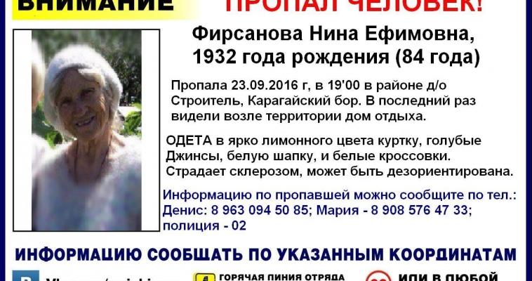 В Карагайском бору пропала пенсионерка