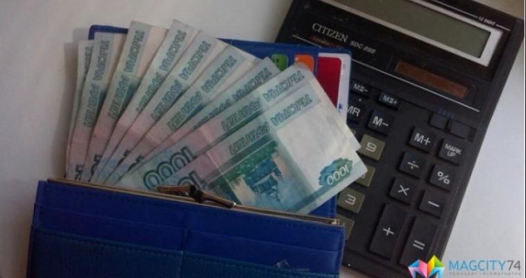 Пропала русская мечта. Россиян могут обязать платить налог на тунеядство