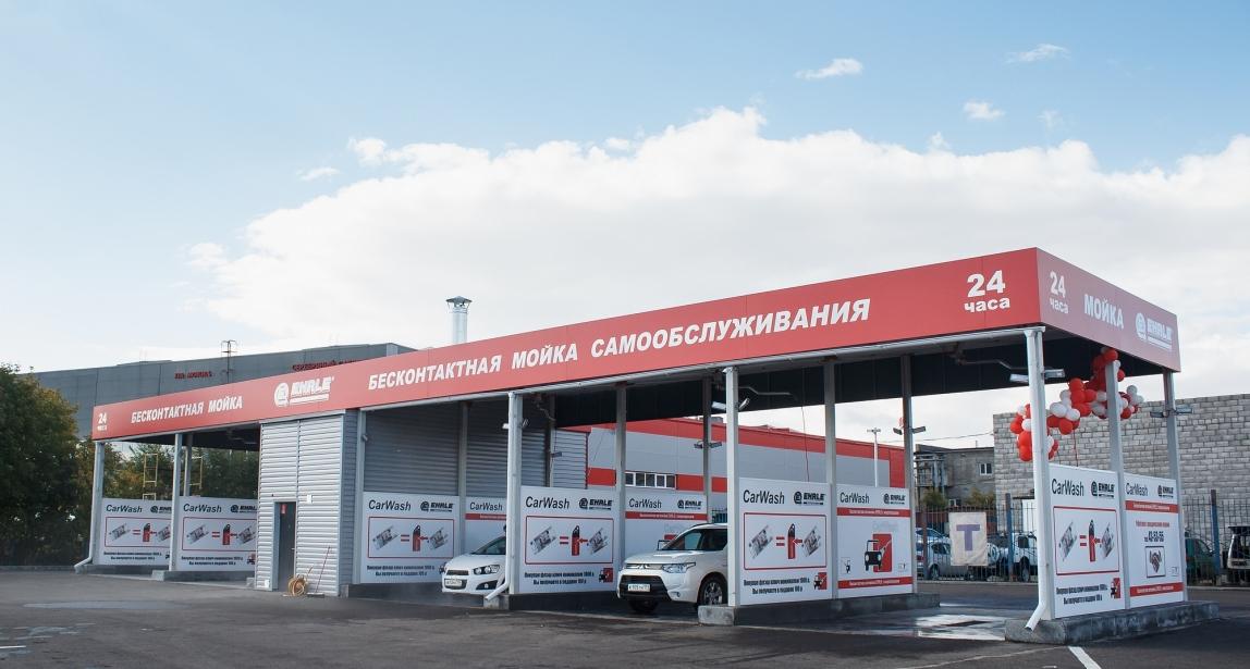 Европейское качество по доступной цене. В Магнитогорске открылась первая автомойка самообслуживания под открытым небом «EHRLE»