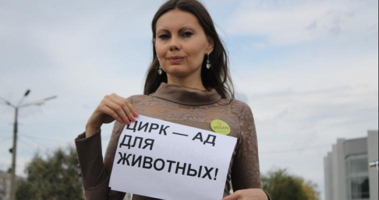 Без мяса и меха. Корреспондент Magcity74.ru побеседовал с самой главной веганкой города