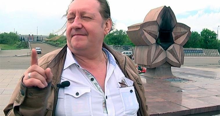 Анатолий Леденёв, участник «Битвы экстрасенсов», предугадал смерть в магнитогорском аквапарке